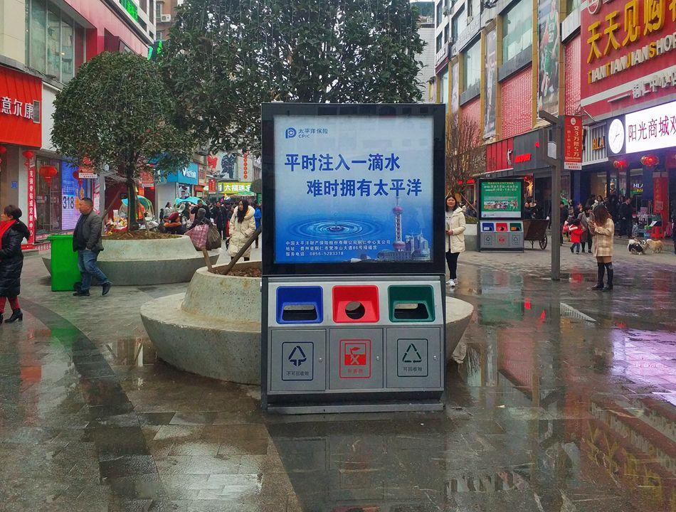 垃圾箱广告